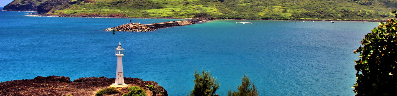 Kauai Lagoons Golf Club - Kiele Moana nine - 7th
